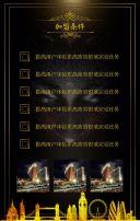 招商手册 企业宣传 企业招商 展会招商 企业介绍 旺铺招商 招商加盟 企业推广黑金高端商务