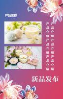 紫红花卉邀请函