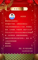 中国风老人寿宴邀请函H5
