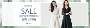 电商banner时尚雅致女装