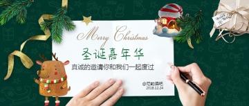 热销圣诞节平安夜微信公众号封面大图