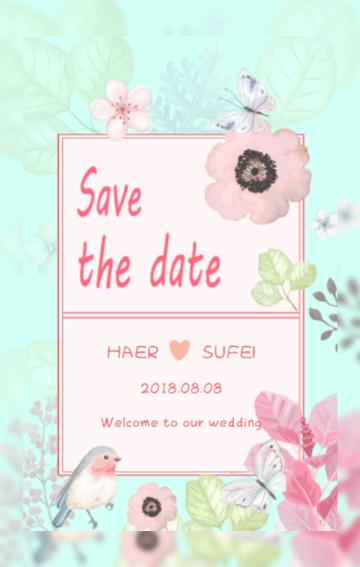 水彩花卉婚礼邀请函