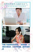 妇女工作宣传总结汇报报告