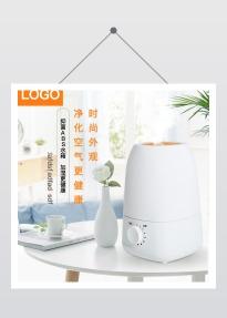 简约时尚家用智能空气净化器电商主图
