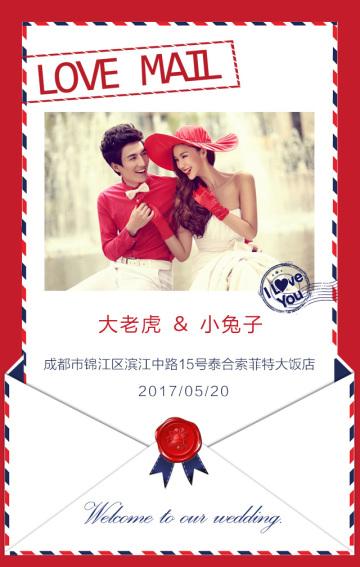 英伦风婚礼邀请函 H5电子相册 纪念册 情人节动感相册 旅行册