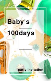 宝宝生日  满月   100天邀请函