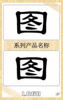 环境介绍丨产品展示丨新品展示丨产品介绍等均可使用此模板