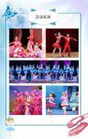 少儿舞蹈培训、舞蹈培训、暑期培训