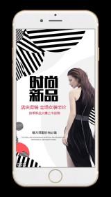 服装店新品上市宣传海报