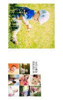 百日宴/满月/生日邀请函/祝福/宝宝相册/纪念册/生日贺卡/周岁纪念相册