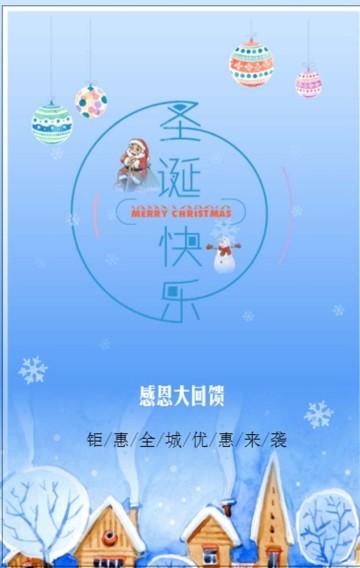 蓝色浪漫系列圣诞节圣诞促销微商电商女装折扣促销