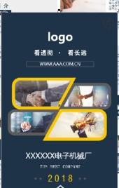 企业画册·招商手册,有文字均可更改