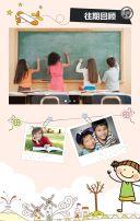 暑期培训学习班晚托管班/教育系列招生