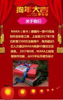 贺卡/新年贺卡/春节贺卡/新春贺卡/红色喜庆新年贺卡/企业通用