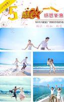婚纱摄影——大气唯美的婚纱摄影宣传模版