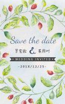 手绘叶子森系婚礼邀请函简约婚礼请柬喜帖结婚请帖