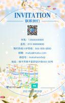蓝色清新高端邀请函会议峰会活动商务会议招商合作会议