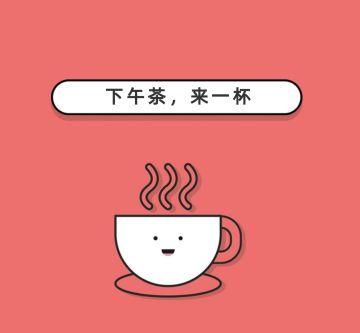 红色简约下午茶微信朋友圈