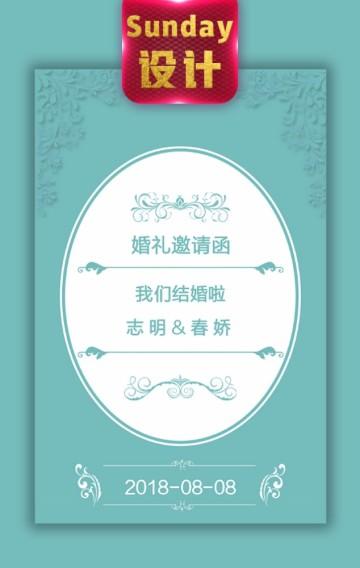 简约 清新 文艺 婚礼邀请函