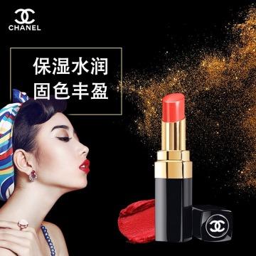 时尚炫酷口红美妆电商主图