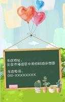 绿色创意有趣宠物店店活动推广H5