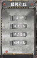 战狼版高端企业招聘/上市公司500强招聘/商务/高端大气/军事/动效/战争系列/企业人才/招聘公司秋