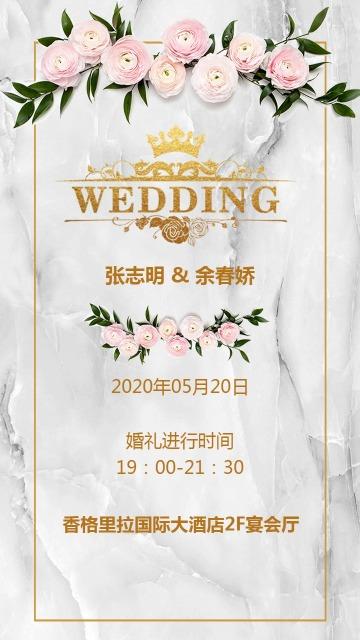 韩式请柬大理石简约时尚手机版婚礼邀请函海报