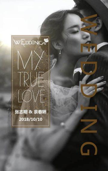 高端婚礼杂志风婚礼轻奢婚礼唯美婚礼韩式婚礼邀请函