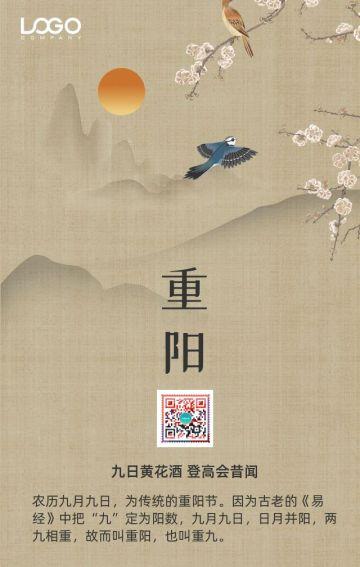 古风工笔画节日风俗宣传企业文化祝福贺卡H5模板