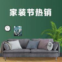 绿色清新家装节促销活动公众号小图模板