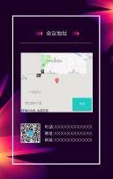 紫色时尚新品发布邀请函翻页H5