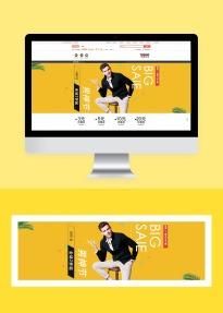 男神节新品时尚潮流新品男装电商banner