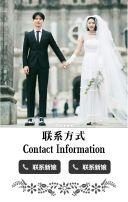 时尚简约婚礼邀请函