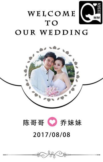 创意简约小清新欧式婚礼