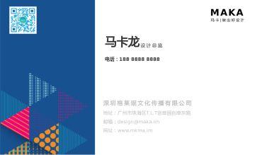 蓝色艺术设计风企业设计总监名片模板