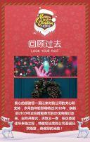 红色大气简约圣诞节晚会邀请函