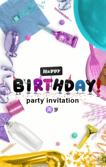 周岁邀请函   满月邀请函   儿童生日邀请函