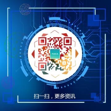 商务科技微信公众号二维码