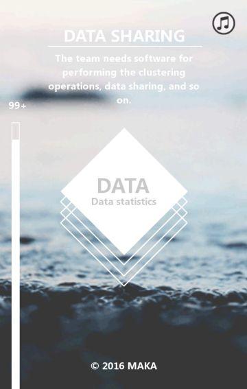 移动数据信息展示模板