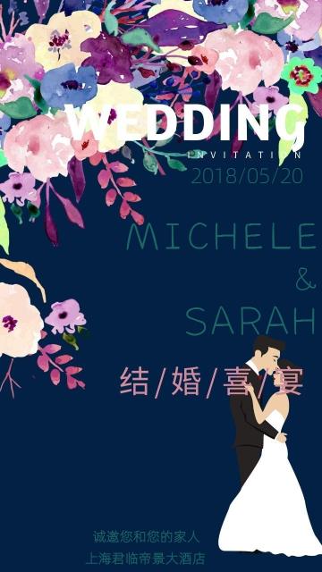 唯美浪漫简约轻奢文艺现代婚礼邀请函海报