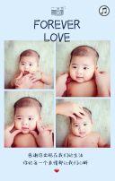 彩色宝宝相册 六一儿童节 表达你的爱