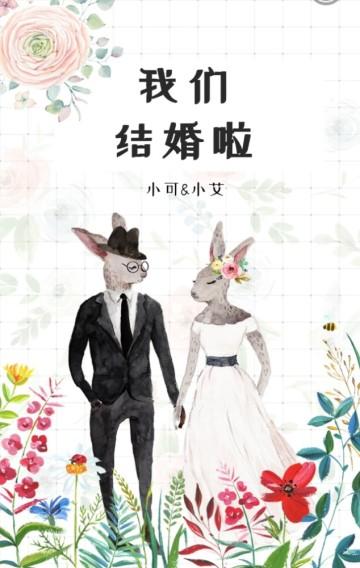 文艺婚礼请柬手绘风清新简约浪漫婚礼H5