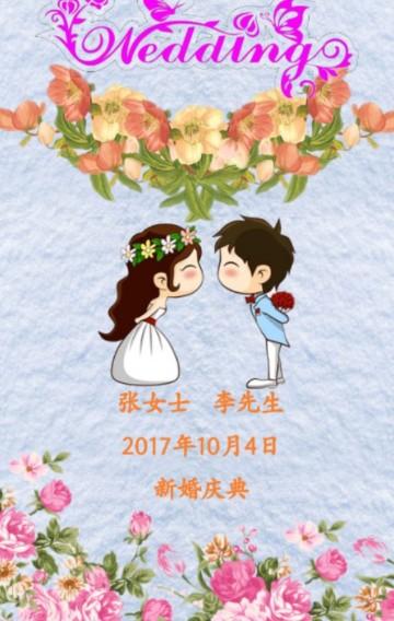 蓝色清新婚礼请柬翻页H5