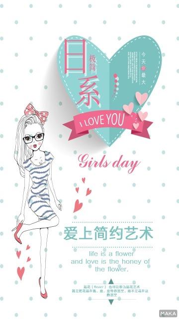 日式清新插花艺术海报设计