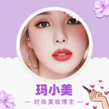 紫色小清新魅力女神美妆博主头像