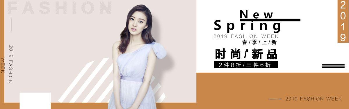 春季上新简洁互联网各行业促销特卖电商banner
