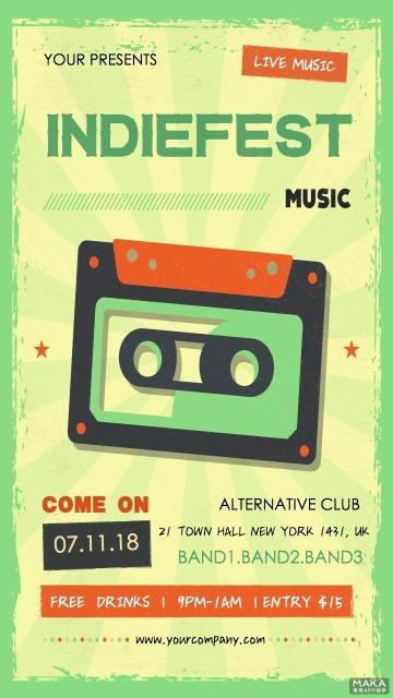 复古旧卡通酒吧夜店派对音乐会活动宣传海报