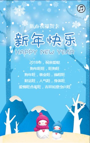 新年贺卡/春节贺卡/小清新贺卡/祝福贺卡/清新文艺贺卡/新春贺卡/文艺范儿贺卡/唯美浪漫/卡通手绘贺
