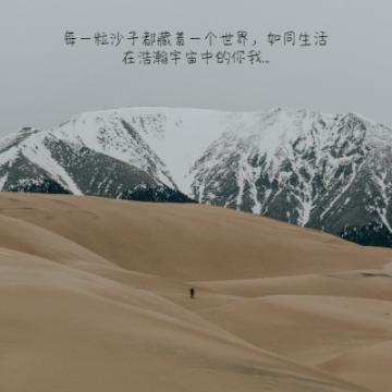 实景摄影创意微信社交平台个人头像