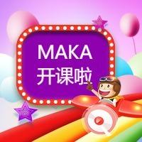彩虹缤纷色彩培训班幼儿园全年招生宣传公众号封面图-次条